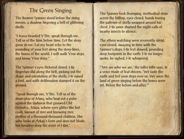 File:The Green Singing.png