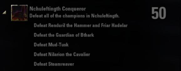 File:Nchuleftingth Conquerer Achievement.png