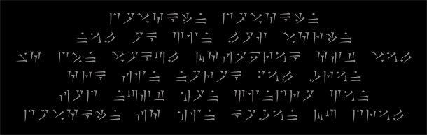 File:Dragon Language.jpg
