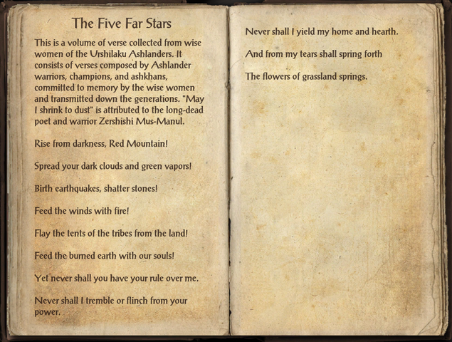 File:The Five Far Stars.png