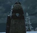 The Steed Stone (Skyrim)
