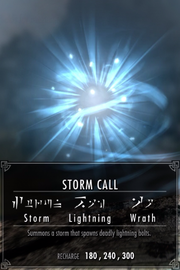 Storm Call