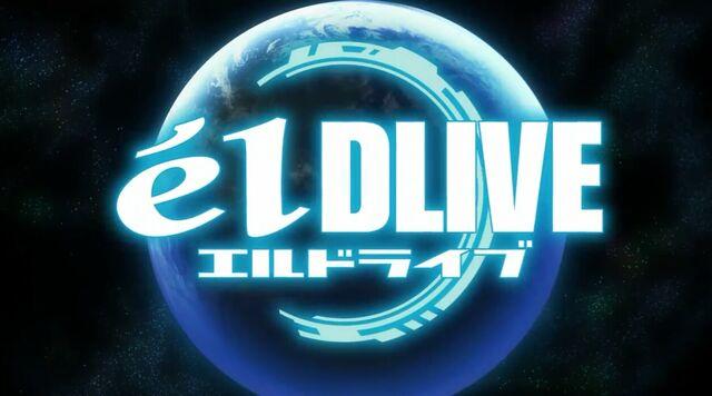 File:Anime Logo.jpg