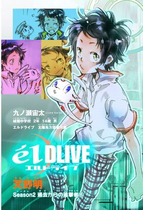2.6 cover