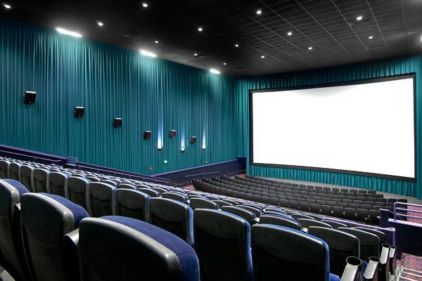 File:Movie Theater.jpg