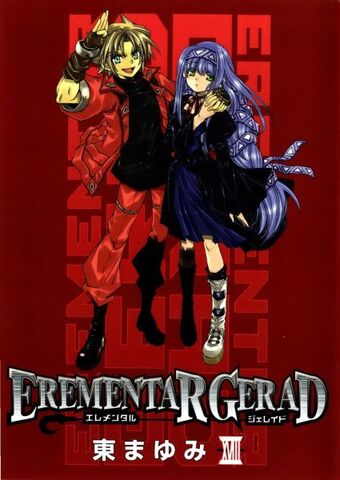 File:Manga Volume 18.jpg
