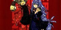 Elemental Gelade Manga Volume 18