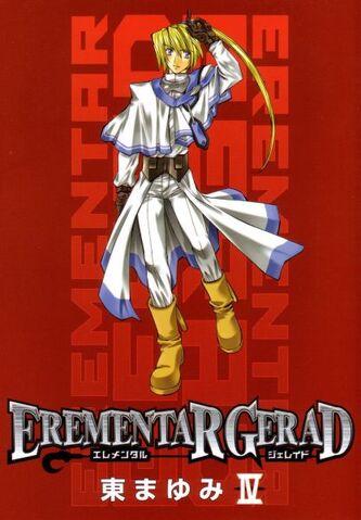 File:Manga Volume 04.jpg