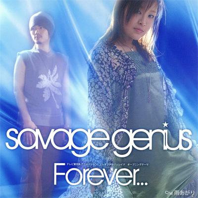 File:Forever... cover.jpg