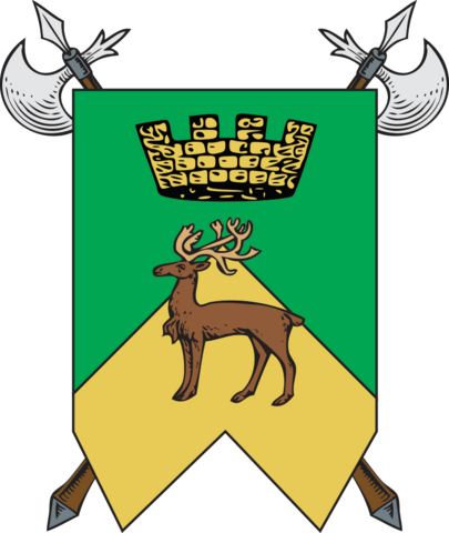 File:Sprein-Royal-Arms.png