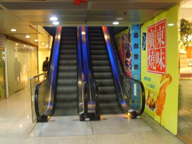 File:O&K Escalators.jpg