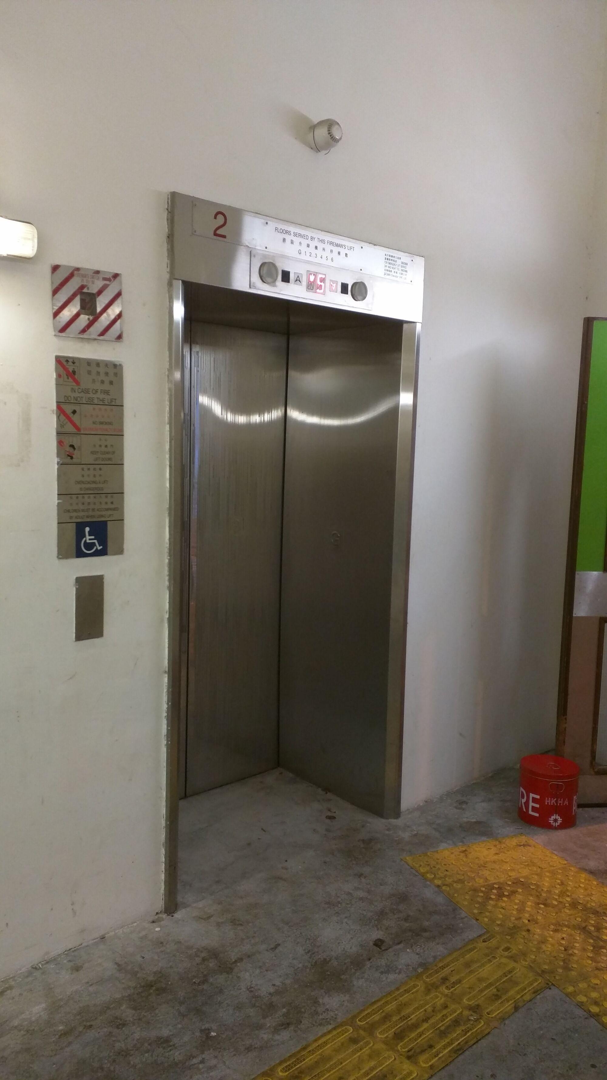 Fireman's elevator | Elevator Wiki | FANDOM powered by Wikia
