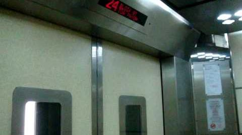 Toa Payoh Blk 81 Residental HDB - Express Lift (GEC) High-Speed Elevator