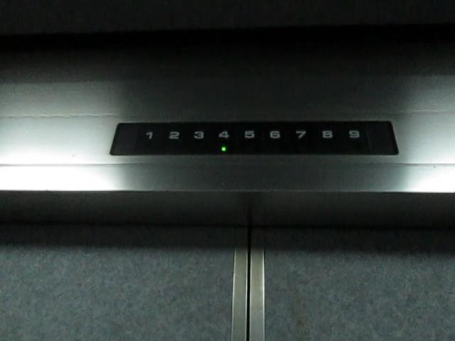 File:Toshiba computer control indicator.jpg