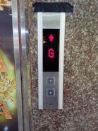 Generic Louser Lift hallfix