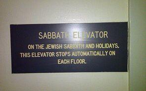 Shabbat-elevator