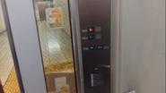 Fujitec CarStation TokyoMetroMarunouchiShinjukuStastion