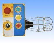 Elevator-Maintenance-Inspection-Box