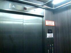 Fiam Elevator at Yangtze Cinema Singapore