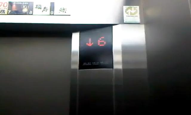 File:Hitachi Indicator Dot Matrix Japan.png