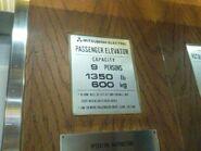 80s Mitsubishi nameplate BDN