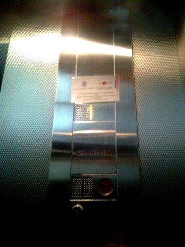 File:Schindler DesignS Floor Indicator (Lot 10, Kuala Lumpur).jpg