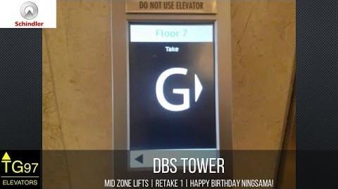 HBD NingSama! Schindler PORT Traction Lifts - DBS Tower, Jakarta (Mid Zone, Retake 1)