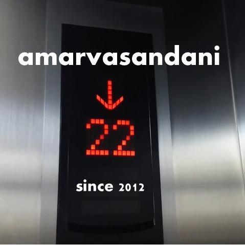 File:Amarvasandani's current logo.jpeg