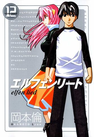File:Vol12cover.jpg