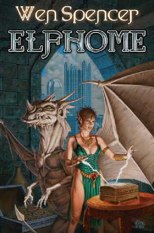 File:Elfhome cover.jpg