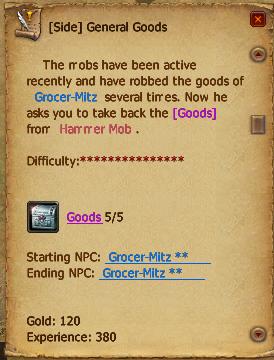 File:General goods.png