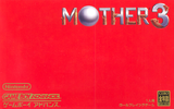 File:Mother 3 box.png