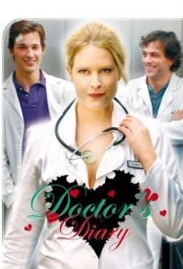 File:Doctors Diary.jpg