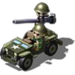 Light Artillery Vehicle