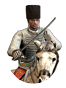 File:Hungarian Hussars Icon.png