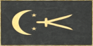 File:Flag of Barbary States.png