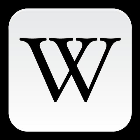 File:WikipediaEmpireLogo.png