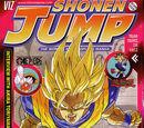 Shōnen