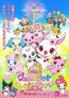 File:100px-File-Jewelpet the Movie- Sweets Dance Princess poster.jpeg