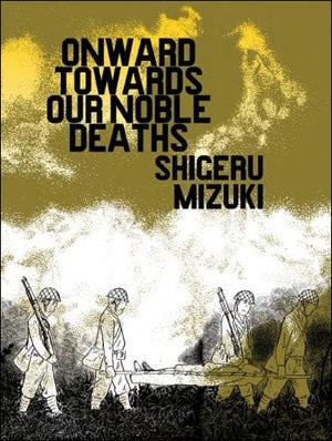 File:Onward Towards Our Noble Deaths.jpg