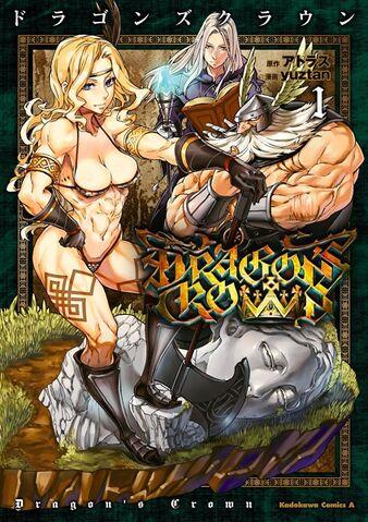 File:Dragon's Crown.jpg