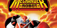 Mechander Robo