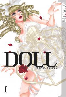 File:Doll.jpeg