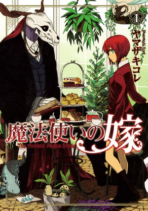 File:The Ancient Magus' Bride .jpg