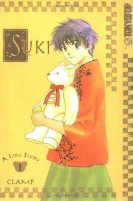 File:Suki A Like Story.jpg