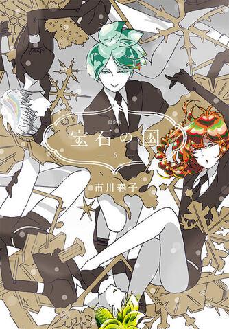 File:Houseki no Kuni.jpg