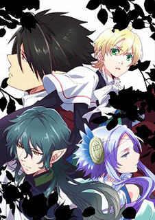 File:Makaiouji2.jpg