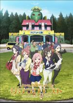 Sakura quest key visual