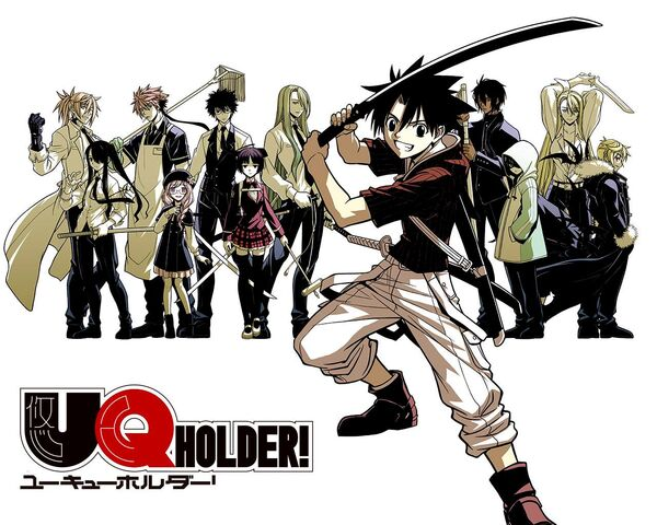 File:Uq-holder-l0.jpg