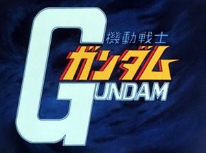 File:Gundam.png